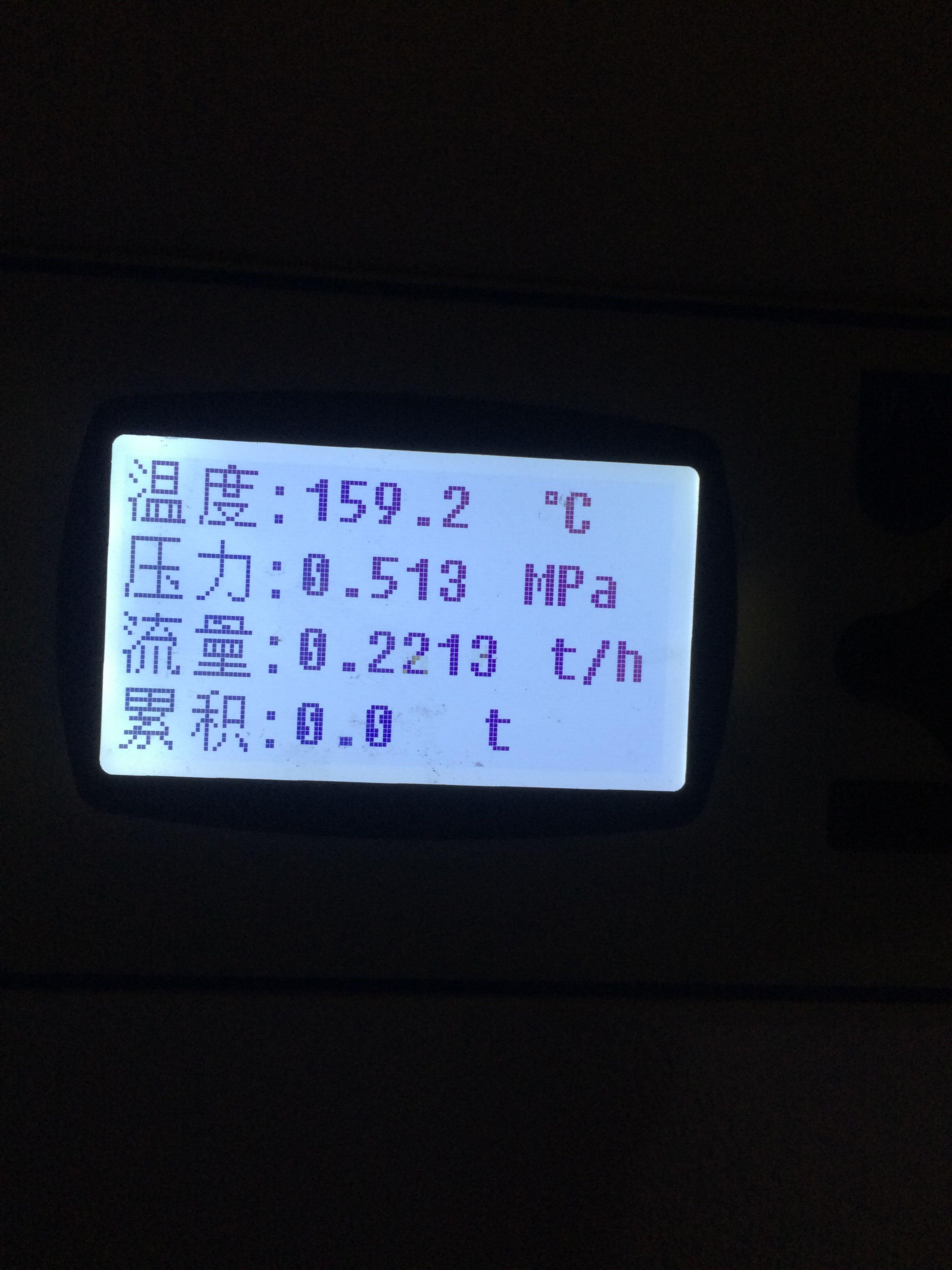 精川蒸汽流量计