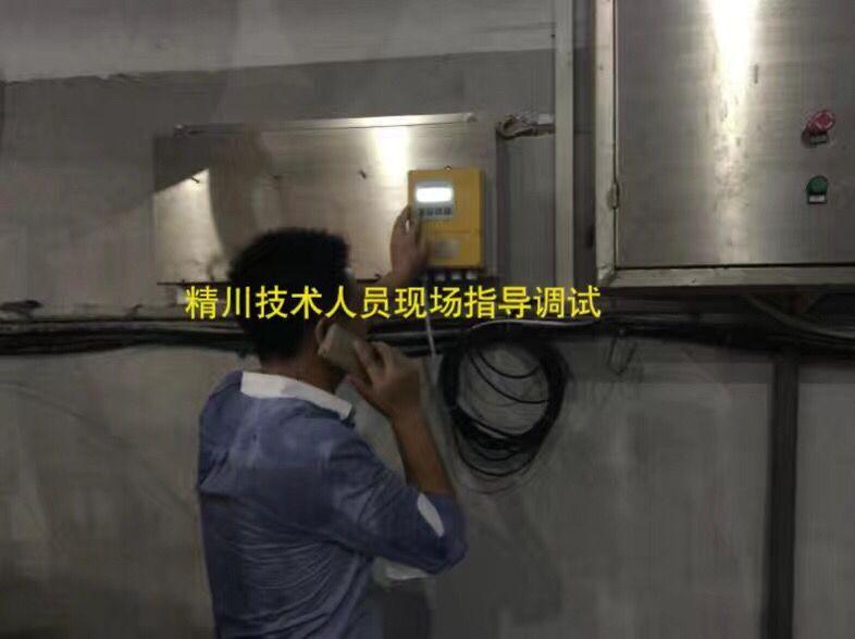 福建热水电磁流量计