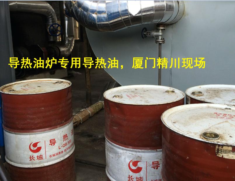 导热油炉专用热能表