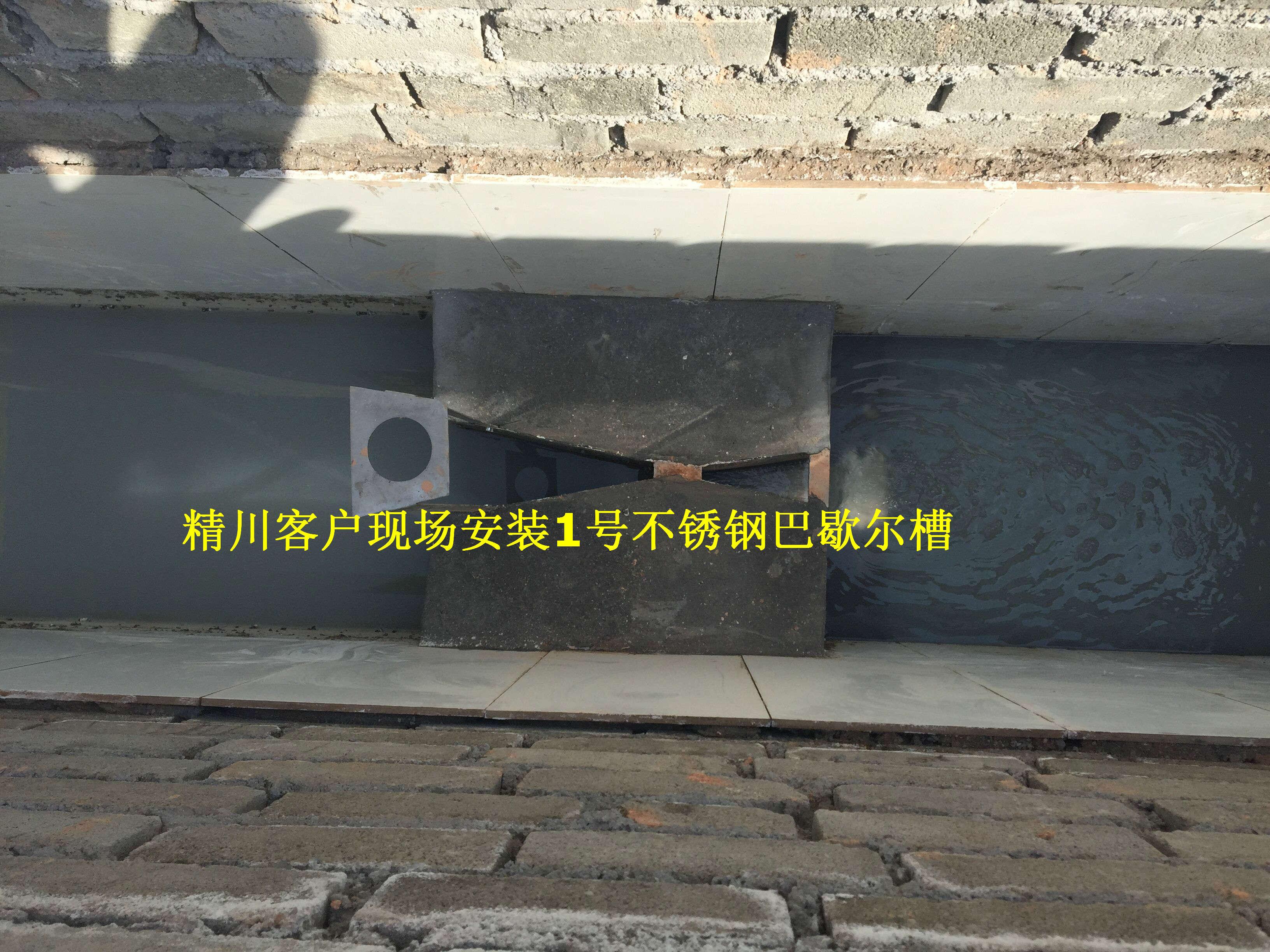 出水口污水在线监测流量计
