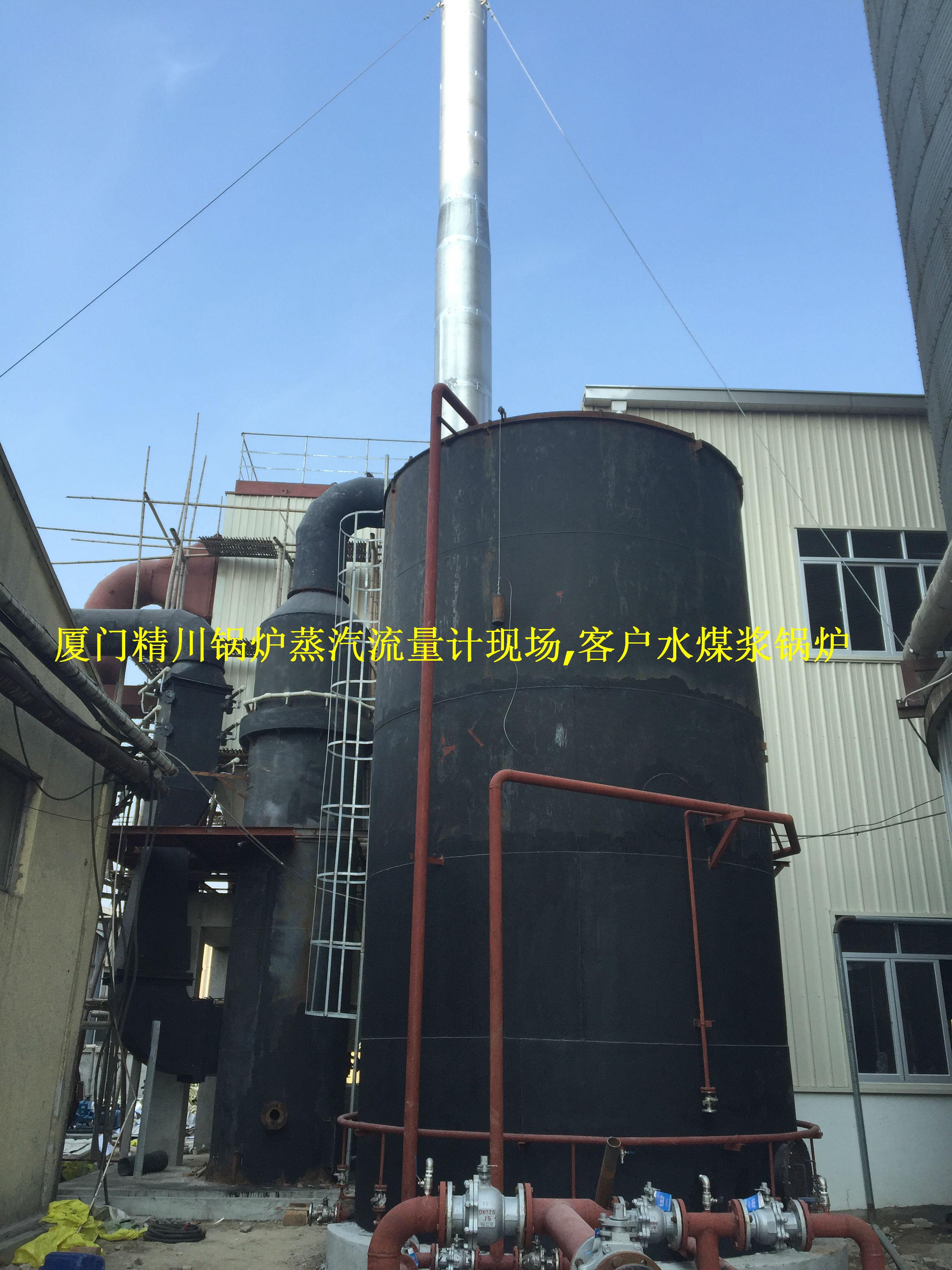 锅炉房蒸汽流量计