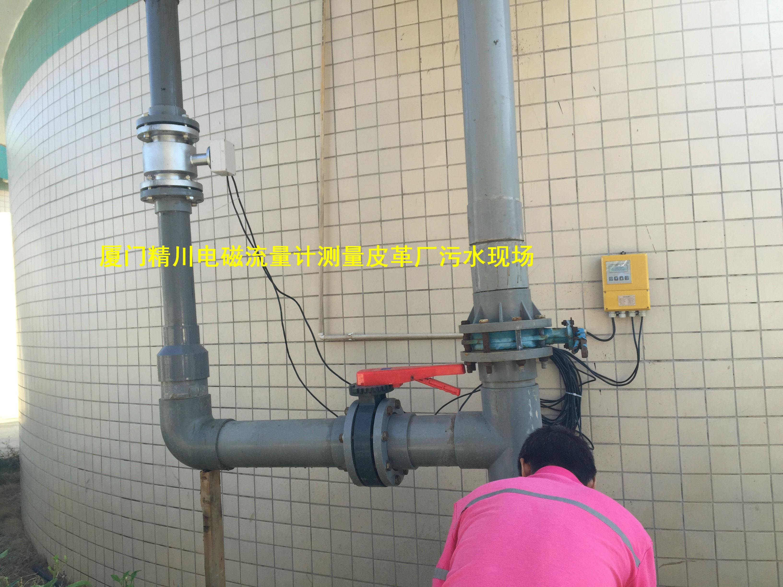 皮革厂废水流量计